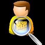 posicionamiento-natural-seo-buscadores-santander-los-primeros-en-google